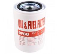 Картридж очистки топлива от грязи Piusi (F00611000)
