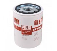 Картридж очистки топлива от грязи Piusi (F09359000)
