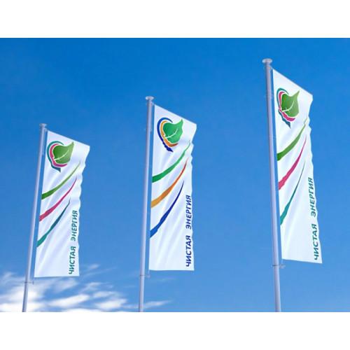 Флагшток с баннерным плечом ( ВП L = 9000 мм)