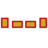 Комплект из 4 знаков для прицепа (наклейка) RR