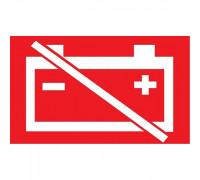 Наклейка «Отключение АКБ»