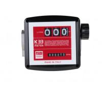 Счетчик расхода учета топлива  K-33