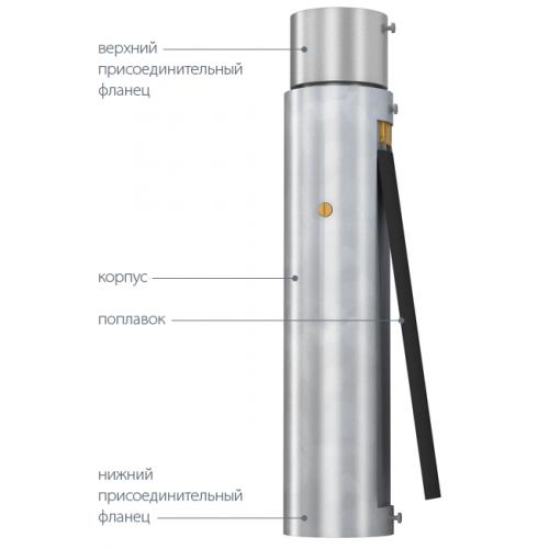 Клапан отсечной поплавковый КОП-80 (ПНСК)