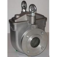 Фильтр сетчатый прямоточный ФСП-50